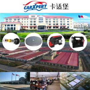 上海卡适堡汽车工程技术有限公司